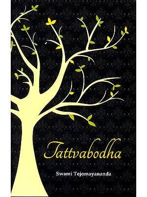 Tattvabodha - Sri Adi Sankaracarya