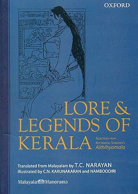 Lore and Legends of Kerala