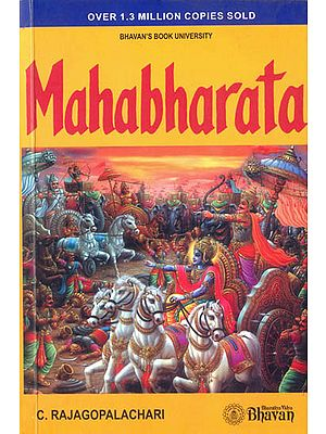 Mahabharata (53rd Edition)