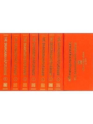 The Skanda Mahapuranam (Sanskrit Only in Eight Volumes) - Horizontal Pothi Edition