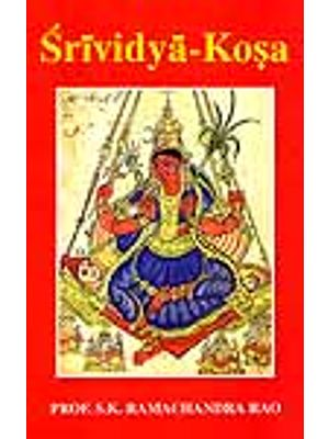 Srividya Kosa