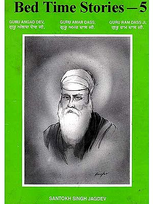 Bed Time Stories-5 (Guru Angad Dev Ji, Guru Amar Dass Ji and Guru Ram Dass Ji)