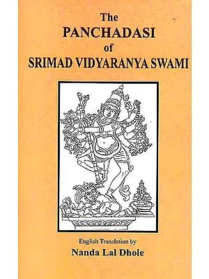 The Panchadasi of Srimad Vidyaranya Swami