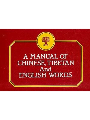 A Manual of Chinese, Tibetan and English Words (With Roman)