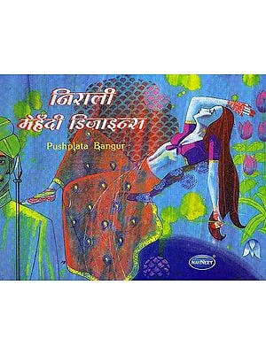 Gala's Nirali Mehandi Designs