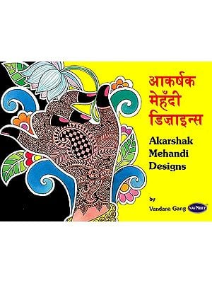 Akarshak Mehandi Designs