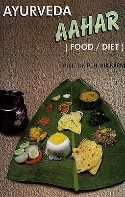 Ayurveda Aahar (Food/Diet)