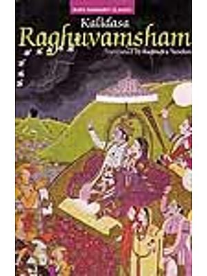 Kalidasa Raghuvamsham (Sanskrit Text, Transliteration and English Translation)