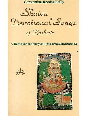 Shaiva Devotional Songs of Kashmir