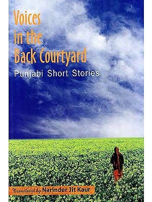 Voices in the Back Courtyard – Punjabi Short Stories
