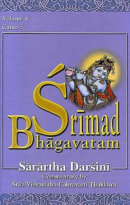 Srimad Bhagavatam: Sarartha Darsini Commentary by Srila Visvanatha Cakravarti Thakkura – Canto 5 (Volume 4) (Transliteration and English Translation)