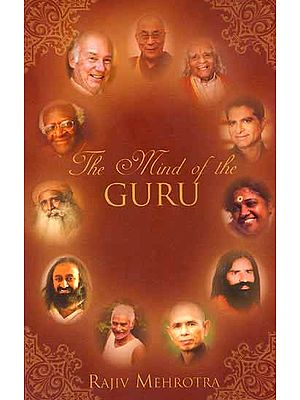 The Mind of the GURU