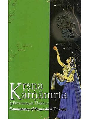 Krsna Karnamrta (Commentary of Krsna-Dasa Kaviraja)