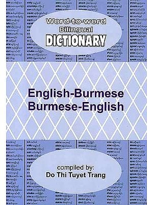 English-Burmese Burmese-English (Word-to-Word Bilingual Dictionary)