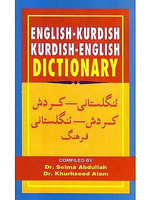 English-Kurdish Kurdish-English Dictionary (With Roman)