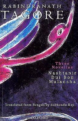 Rabindranath Tagore Three Novellas (Nashtanir, Dui Bon and Malancha)