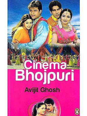 Cinema Bhojpuri