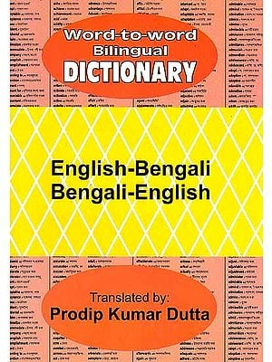 Word-to-Word Bilingual Dictionary English-Bengali Bengali-English