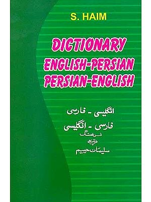 Dictionary English-Persian Persian-English