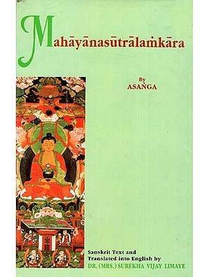 Mahayanasutralamkara (By Asanga)