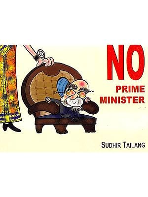 No Prime Minister
