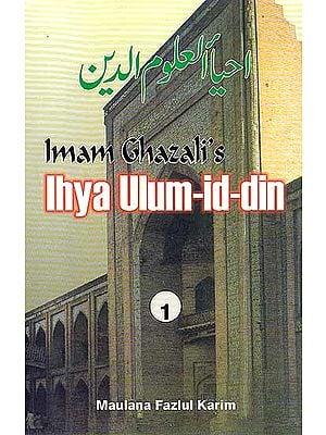 Imam Ghazali's Ihya Ulum-Id-Din (In 4 Volumes)