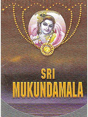 Sri Mukundamala