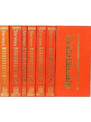 Mahabharata with the Commentary of Nilakantha (Sanskrit Only in Seven Volumes)