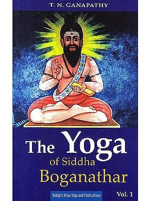 The Yoga of Siddha Boganathar (Volume 1)