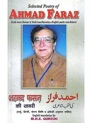 Ahmad Faraz (Urdu text, Roman and Hindi transliteration and poetica English translation)