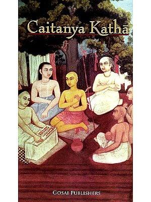 Caitanya Katha