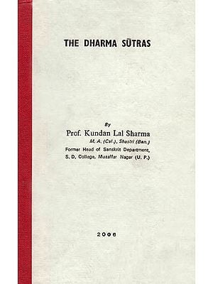 The Dharma Sutras