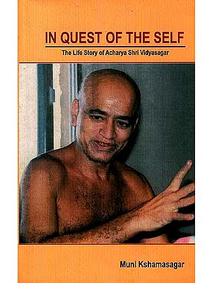 In Quest of The Self (The Life Story of Acharya Shri Vidyasagar)