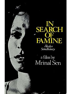 In Search Of Famine (Akaler Sandhaney) - A Film By Mrinal Sen