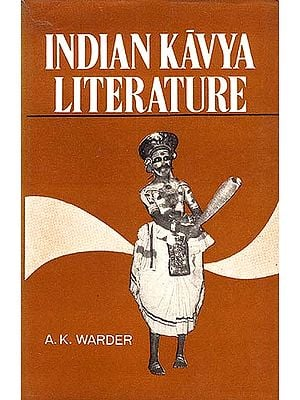 INDIAN KAVYA LITERATURE: Volume One Literary Criticism