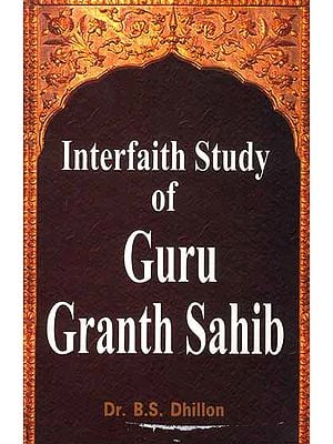 Interfaith Study of Guru Granth Sahib