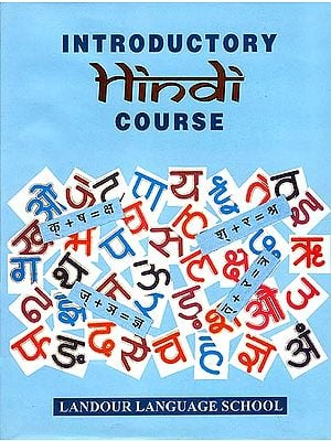 Introductory Hindi Course (With CD)