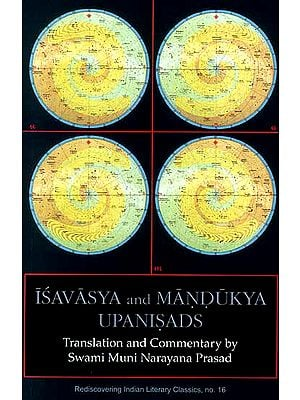 Isavasya and Mandukya Upanisads: Translation and Commentary by Swami Muni Narayana Prasad ((Original Text in Sanskrit, Roman Transliteration, English Translation and Detailed Commentary))