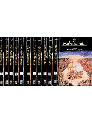 The Complete Mahabharata in English (12 Volumes)