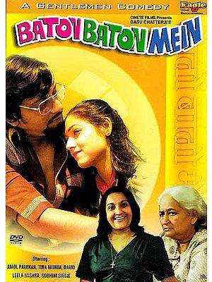 It Happened Just Like That…. A Classic Comedy Based in the Parsi Community (Hindi Film DVD with English Subtitles) (Baton Baton Mein)