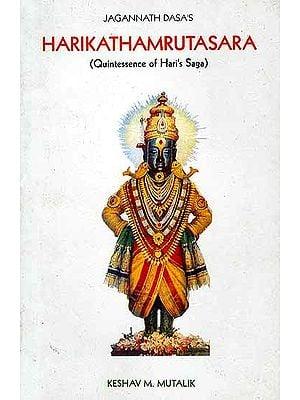 Jagannath Dasa's Harikathamrutasara (Quintessence of Hari's Saga) (An Old and Rare Book)