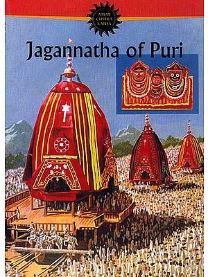 Jagannatha of Puri (Comic Book)