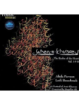 Jahan-E-Khusrau: The Realm of the Heart (A Festival of Amir Khusrau) (Set of Two Audio CDs)