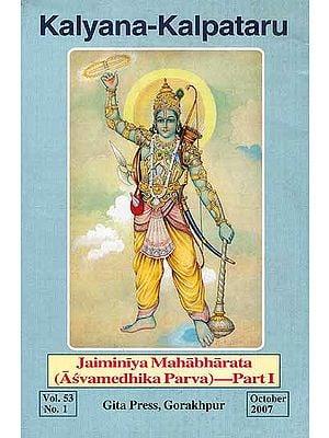 Jaiminiya Mahabharata (Asvamedhika Parva)- Part I