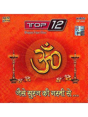 Jaise Suraj Ki Garmi Se (Top 12 Bhajans From Films) (Audio CD)