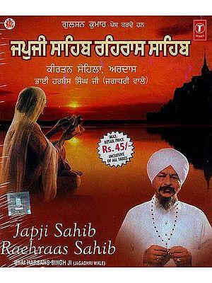 Japji Sahib Raehraas Sahib (Audio CD)