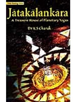 Jatakalankara A Treasure House of Planetary Yogas  (Vedic Astrology Series)