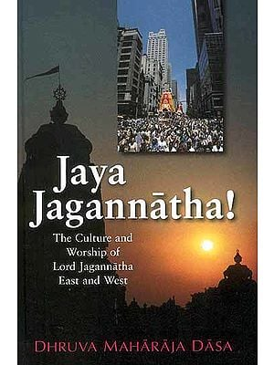 Jaya Jagannatha (The Culture and Worship of Lord Jagannatha East and West)
