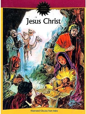 Jesus Christ (Paperback Comic Book)