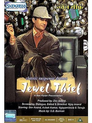The Jewel Thief: Classical Suspense Drama (DVD): Hindi Film with English Subtitles